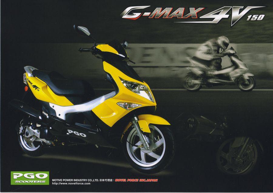 G-MAX 150 (150cc)